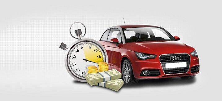 Выкуп автомобилей у организаций